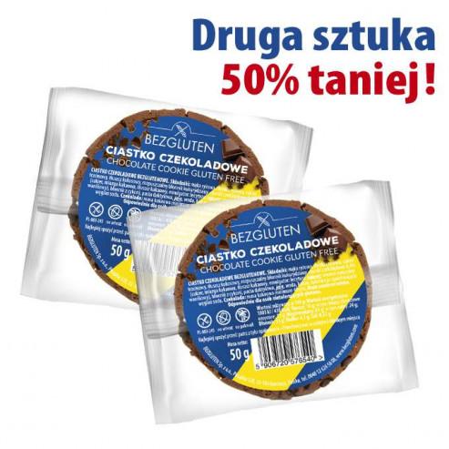 PAKIET 1 + DRUGI 50% TANIEJ Ciastko czekoladowe 2 x 50g (On The Go)