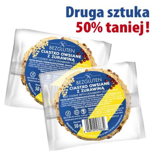 PAKIET 1 + DRUGI 50% taniej Ciastko owsiane z żurawiną bezglutenowe 2x50g (On The Go)